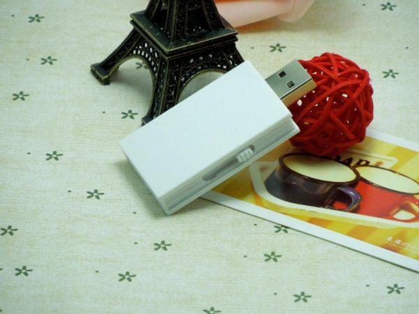 USB in de vorm van een boek
